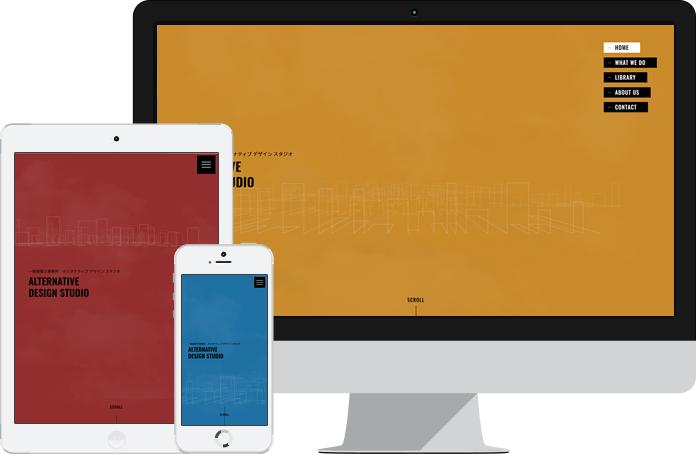 ADS|オルタナティブ デザイン スタジオ